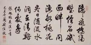 《清平樂(填太白應制詞)》王灼
